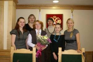 фото с награждения знаком отличия Томской области Милосердие и Благотворительность