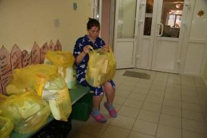 передача средств по уходу мамам детей в отделение