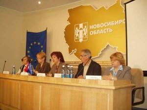 """Конференция общества помощи аутичным детям """"Добро"""" с ЕС"""