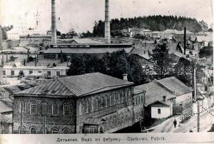 Дятьково. Вид на фабрику Мальцова