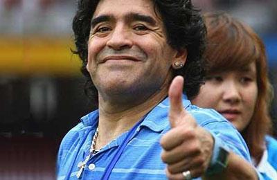 Марадона заработал $500 тыс. для российских детей