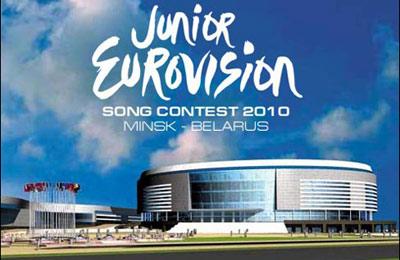 Деньги от телефонного голосования на детском «Евровидении-2010» пойдут на благотворительность