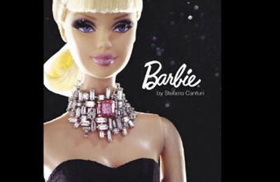 Кукла Барби соберет $500 тысяч на борьбу с раком груди