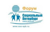Ярмарка социальных проектов НКО «Петербуржцы Петербургу»