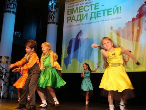 Детские фонды объединились для «мультипликативного эффекта»