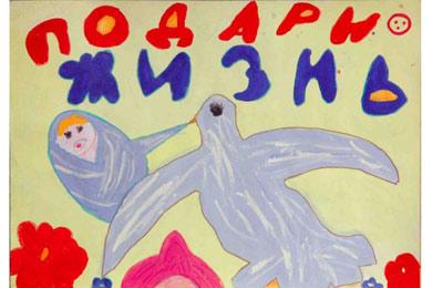 Закладка первого камня Детского оздоровительного центра ВКС