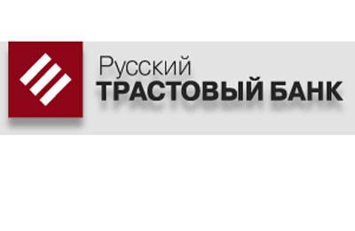 В «Русском Трастовом Банке» теперь можно открыть вклад «Благотворительный»