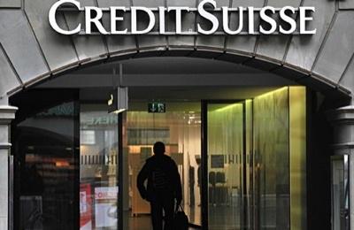 Банкиров заставят поделиться бонусами