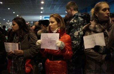 Twitter привез бесплатное такси в Домодедово