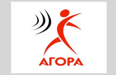 Суд ликвидировал ассоциацию «Агора»