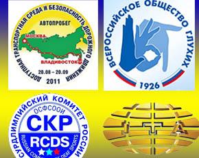 Язык жестов доведет до Владивостока