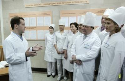 Медведев подписал здравоохранительный закон