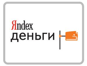 Яндекс.Деньги выпустили «благотворительное» приложение для соцсетей