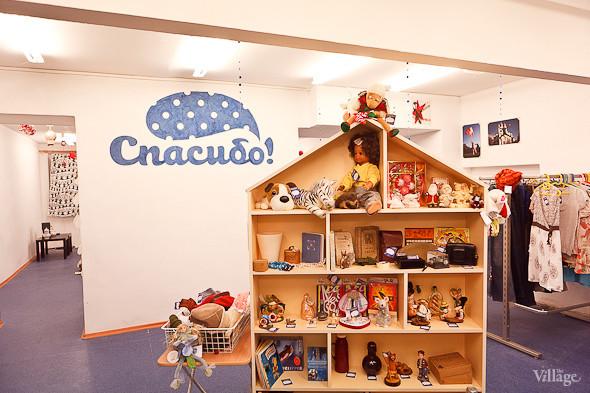 В Петербурге открылся третий благотворительный магазин «Спасибо!»