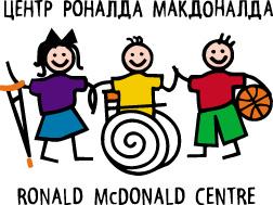 17-летие Физкультурно-оздоровительного Центра Роналда Макдоналда для детей с ограниченными возможностями здоровья