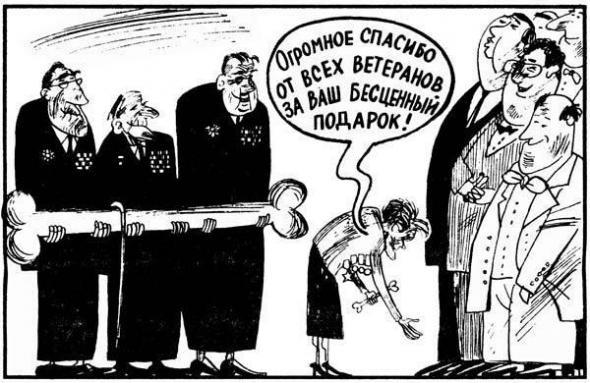 Евросоюз продлил санкции против российских агрессоров и донецких сепаратистов, - СМИ - Цензор.НЕТ 4984