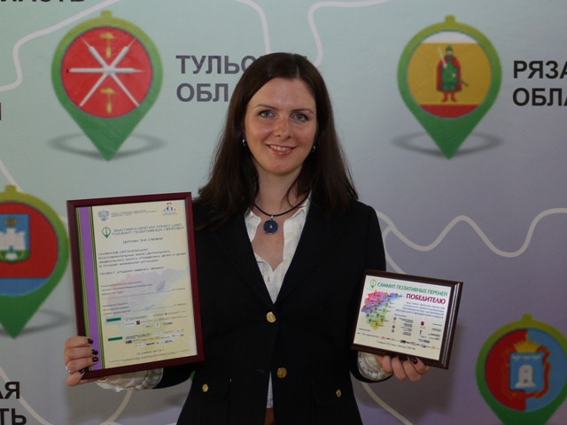 Проект Благотворительного фонда ЦФО — победитель выставки-форума «Саммит позитивных перемен»