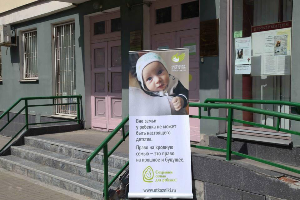 Работа приютов будет эффективной, если развивать социальный жилищный фонд