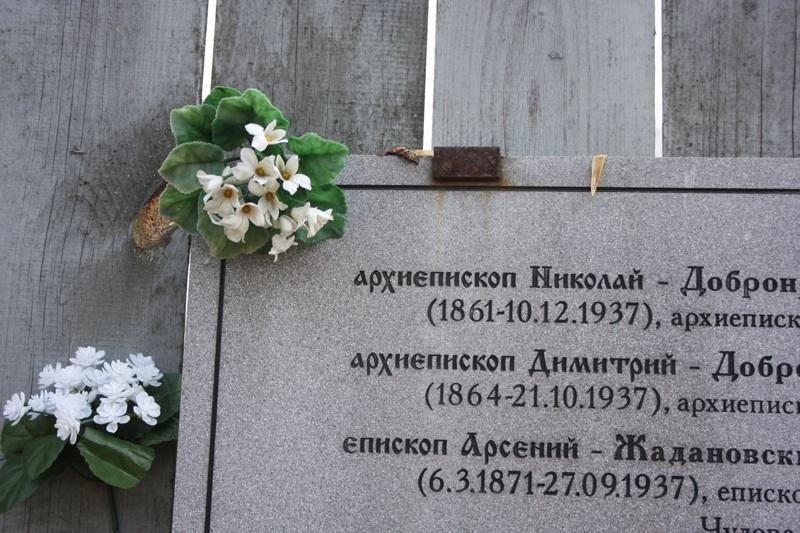 Архиепископ Николай Добронравов