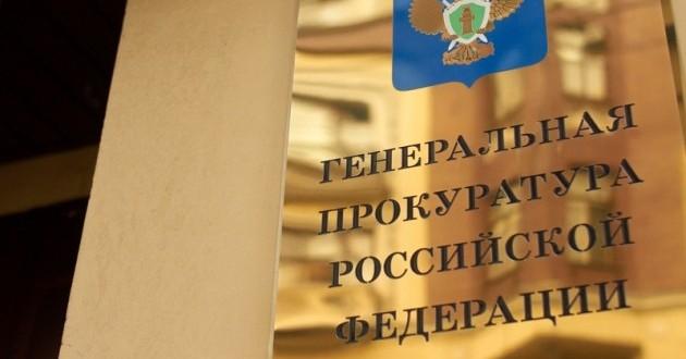 Проверки НКО: 500 нарушений, три экстремиста, 22 агента