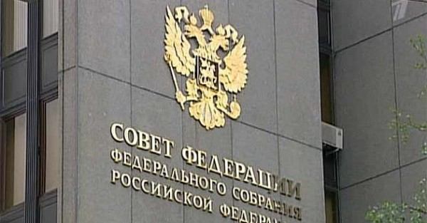 """Члены Совета Федерации подготовили поправки, которые впервые вводят в российское законодательство термин """"социальное предпринимательство"""""""
