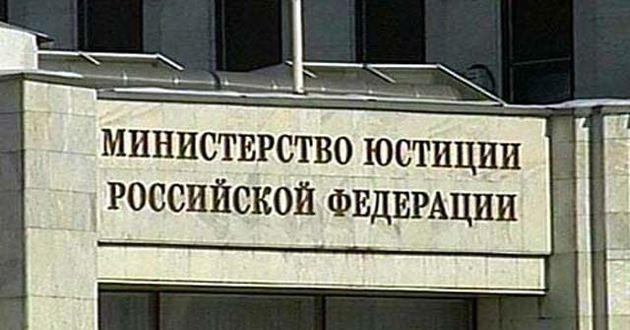 Для «иностранных агентов» ужесточают закон