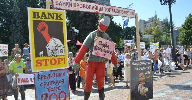 Побег из долговой ямы: кто на Украине помогает разорившимся заёмщикам