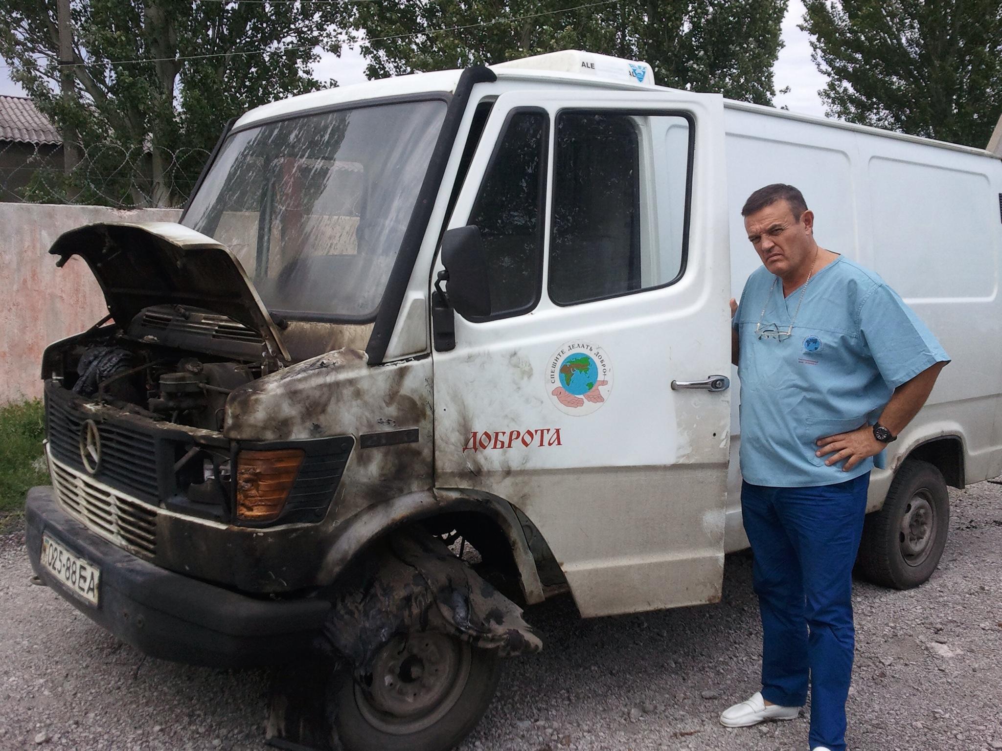 """У """"Доброты"""" сгорел микроавтобус, но это не остановило Якова Рогалина"""