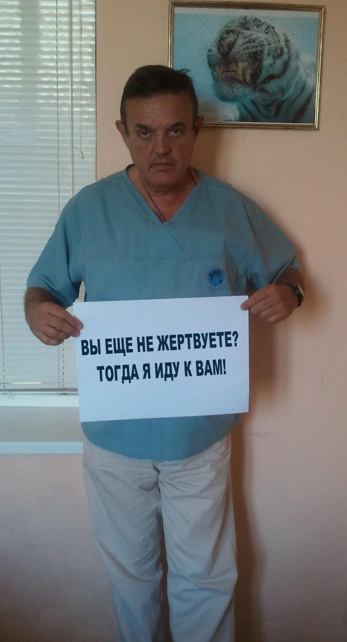 Яков Рогалин