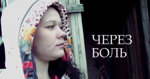«Мария». Фильм о сироте, пережившей предательство и рак