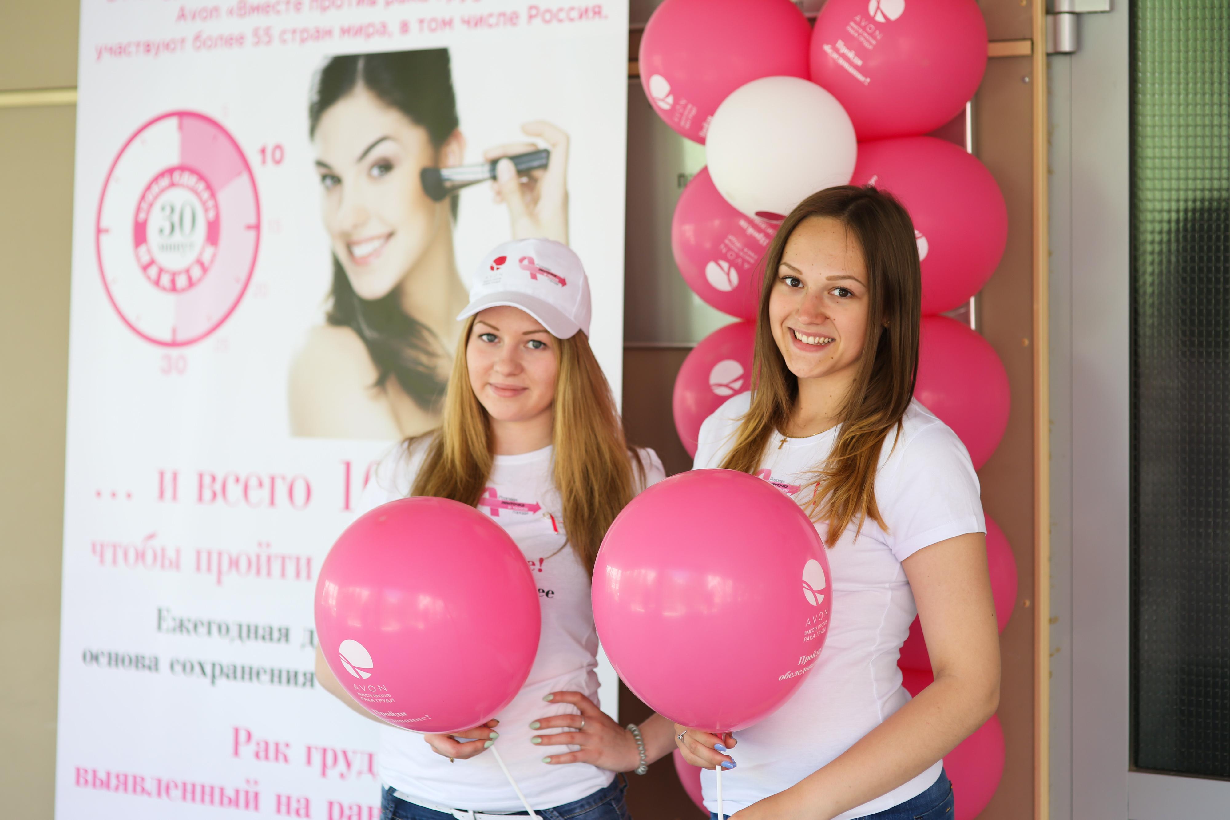 Avon и Nestlé Fitness объединились против рака груди