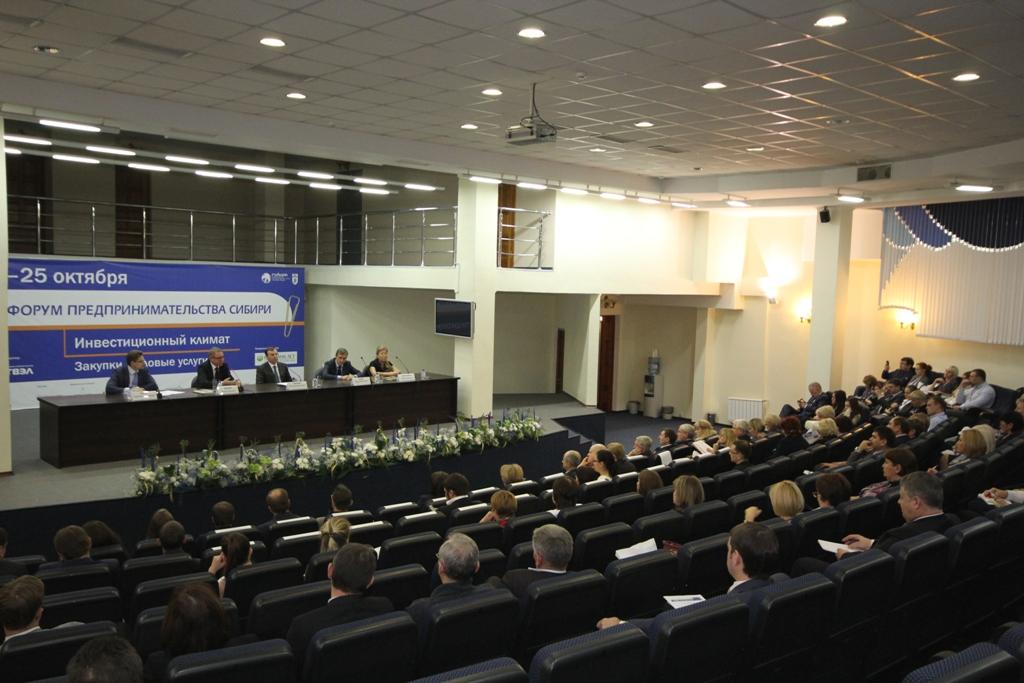 В Красноярске откроется «Школа молодых лидеров»