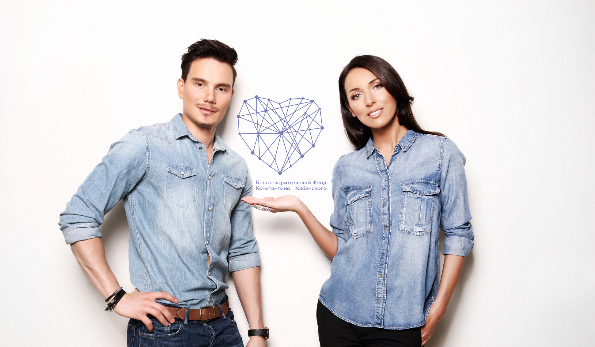 Певица Алсу и молодой исполнитель Noel подарили Благотворительному Фонду Константина Хабенского свою новую композицию «Любовь»