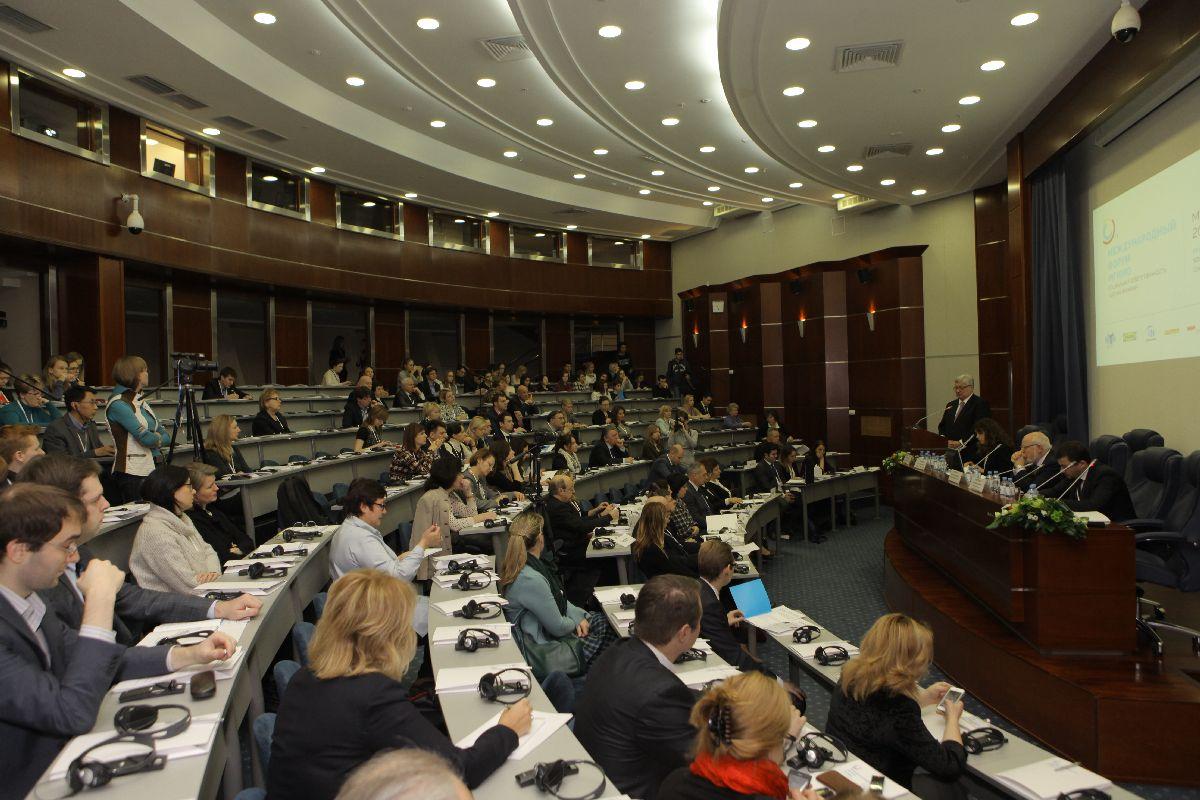 В Москве прошёл международный форум «Социальная ответственность: вызовы времени»