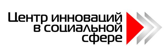 РУСАЛ в Красноярске презентовал успешные проекты социального бизнеса