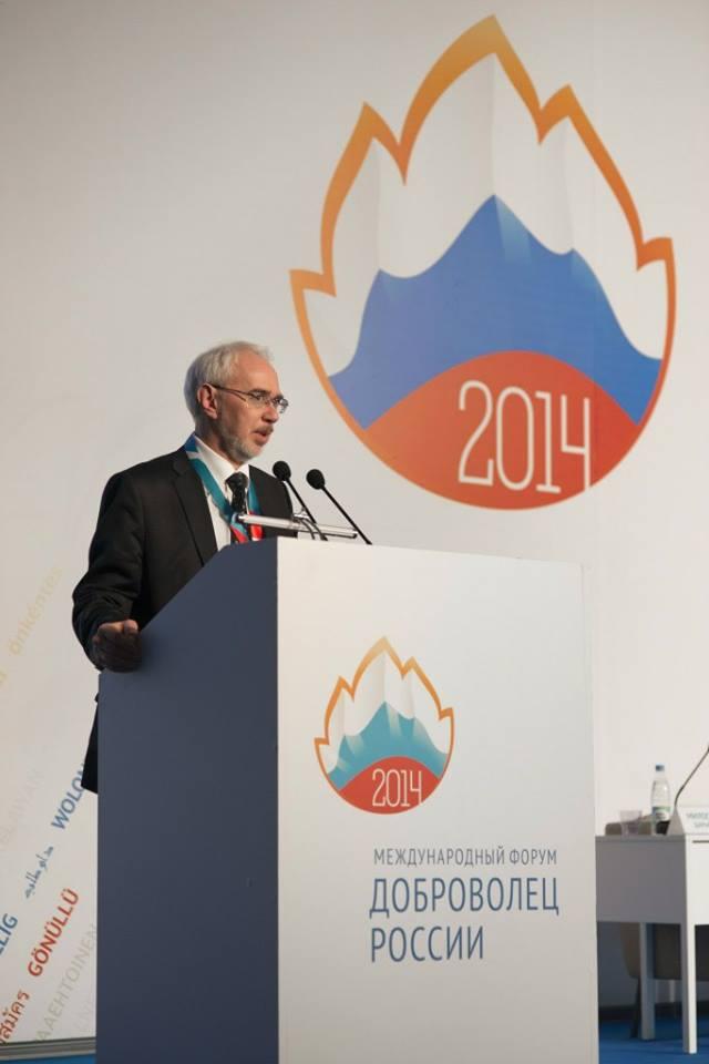 В Перми завершился Международный Форум «Доброволец России 2014»