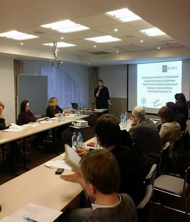 В Санкт-Петербурге состоялся круглый стол по ВИЧ-инфекции
