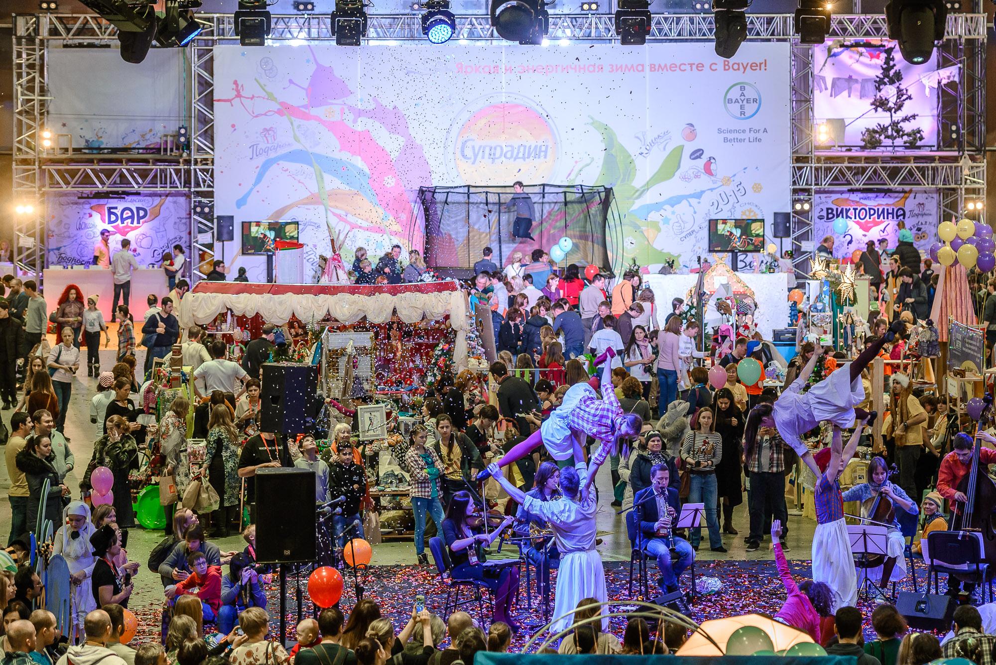 «Душевный Bazar» 2014: день со смыслом
