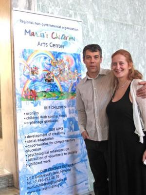 Илья Сегалович и Мария Елисеева
