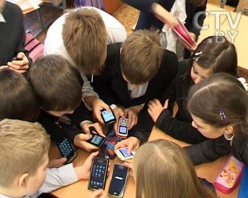 Слабовидящих школьников обучат мобильной грамотности.