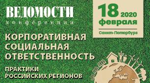 Ведомости-2